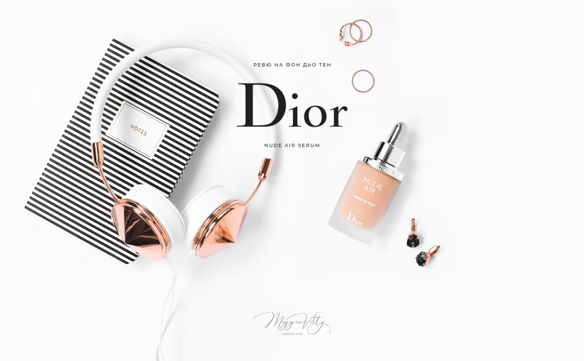 Фон дьо тен Diorskin Nude Air Serum